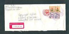 PAIR #1611 + PAIR #1592 + #1582 on 1983 Americana Series $4.22 Registered Mail