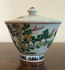 Antique Chinese Porcelain Bowl & Cover Butterfly Flower Japanese Asian Tea Cup