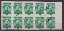 1944 Rimsky Korsakov Russian Composer 1 Rub block of 10 CTO OG VF Russia IMPERFO