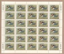 {BJ STAMPS} U.S. (AZ01) 1987 1st Arizona State Duck Stamp full NH Sheet of 30
