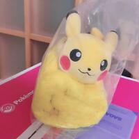 Pokemon Pikachu Plush Toy & Blanket Yellow Center Original Pikapika Box 2021