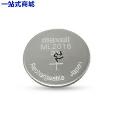 5pcs MAXELL ML2016 3V Rechargeable Button Cell Battery