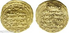 ISLAMIC GOLD GHAZNAVIDS DINAR ZAHIR AL-DAULAH IBRAHIM BIN MAS`UD GHAZNA MINT , R