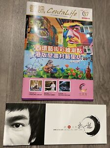 Bruce Lee Rare 2 Magazines Hong Kong
