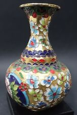 qpB Vintage Chinese Cloisonne On Gold Plate Vase