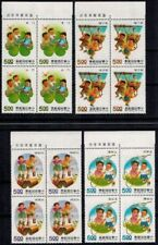 "Taiwan stamp 1992 ""Children Games"" 19 sets (block of 4 x4 +3sets )"