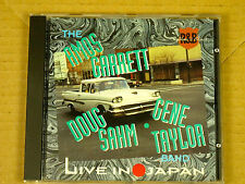 CD - Amos Garrett / Doug Sahm / Gene Taylor - Live in Japan - Marilyn 1991