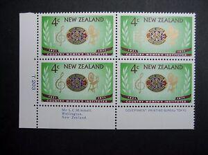 NEW ZEALAND 1971 WOMEN'S INSTITUTE ANNIV PLATE BLOCK T203 UM SG948
