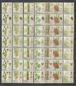 s38418 MALAYSIA 14 STATES 1986 MNH** 14 sets Agriculture Plants Trees 2 scans
