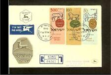 [D05_837] 1957 - Israel FDC Mi. 145-147 - Jewish New year 5718