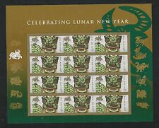 2009 Chinese Lunar New Year #4375 Ox Pane of 12 Mint