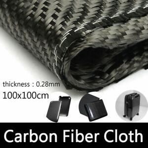 3K Real Carbon Fiber 200gsm Carbon Fibre Cloth Fabric 2/2 Twill Weave 100 x100cm