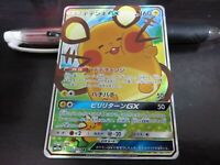 Pokemon card SM12a 175/173 Dedenne GX SR MINT Japanese