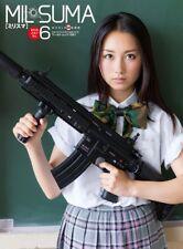 Milisuma #6 2015 Japanese Survival Game Fan Book