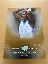 MICHAEL JORDAN 2013 UD All-Time Greats #76 GOLD /50 Chicago BULLS UNC TARHEELS