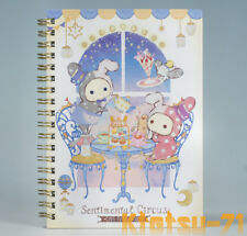 Sentimental Circus Ring Note book 120 pages B6 size San-X NY09701