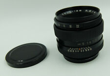 VEGA 12B 2.8/90 Russian USSR lens for Kiev-88 Salut camera #804170