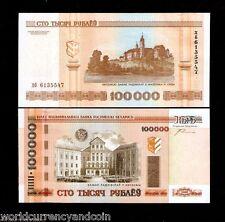 BELARUS 100000 RUBLES P34 2000 (2005) X MILLENNIUM UNC CURRENCY MONEY BANK NOTE