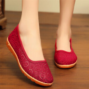 Womens Lace Breathable Flat Heels Round Toe Vintage Casual Shoes Slip On Loafers