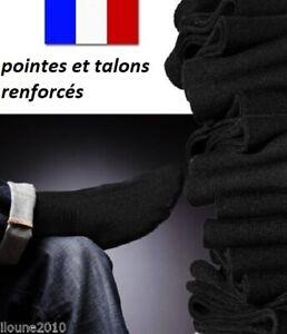 CHAUSSETTE HOMME ENFANT 24 PAIRES UNI NOIR COTON POINTE TALON RENFORCE TENNIS
