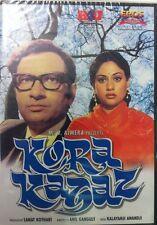 KORA KAGAZ - VIJAY ANAND - JAYA BAHADURI - NEW BOLLYWOOD DVD - FREE UK POST