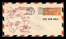 DR JIM STAMPS US HILO HAWAII FIRST FLIGHT AIR MAIL COVER HONOLULU BACKSTAMP