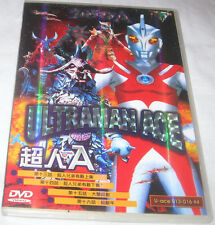 Ultraman Ace Volume 4 Episodes 13-16 Mandarin/Cantonese Audio Malaysian Version