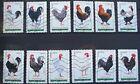 Lot de 12 timbres oblitérés FRANCE 2016 Les coqs