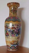 Sehr große Chinesische Bodenvase China aus Porzellan - Ca.63cm