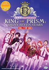King of Prism: Shiny Seven Stars DVD 1-12  Anime - US Seller Ship FAST