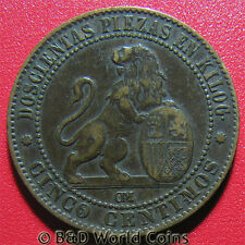SPAIN 1870-OM 5 CENTIMOS PROVISIONAL GOVERNMENT SPANISH COLLECTABLE COIN 25mm c2
