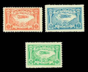 AFGHANISTAN 1939 AIRMAIL issues - Plane over Kabul set Scott # C1-C3 mint MH