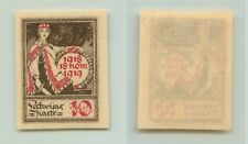 Latvia 1919 SC 61 mint imperf . f2980