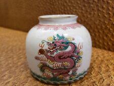 Fine Chinese  Porcelain Famille Rose  Gilt Bronze Pen Washer