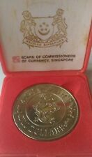 Singapore 1988 Year Of The Dragon $10 Silver Coin (Uncirculated)
