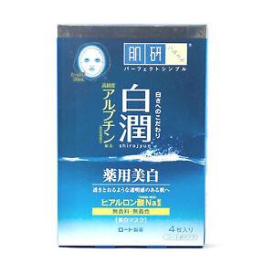 NEW Rohto Hada Labo Shirojyun Deep Whitening Face Mask 1 or 4pcs in box,Japan