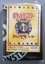 1996 Pokemon Black Pocket Monster Battlefield 2-Player Cloth Playmat w/ Promo