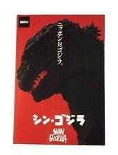 "Shin Godzilla  Neca Reel Toys 12"" Inch Figure New"
