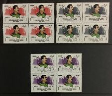 Iraq Stamps-8/8/1988-Victories Iraq-Saddam Hussain-Complete MNH BLK of 4s