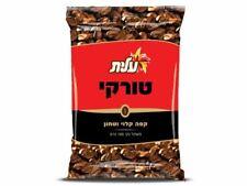 Café turc KOSHER Elite Ground Black  Israel Tasty 100gr Aroma Dark Mud