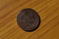 MONETA TUNISIA 4 KHARUB 1283 1864 SULTAN ABDEL SUBALPINA