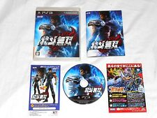Hokuto Musou Playstation 3 JAPAN Game PS3 Fist of the North Star Japanese Import