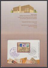 Israel Sc 1088 MNH. 1991 5n imperf Postal Museum Souv Sheet in Special Folder