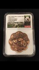 2017 Panda Garden Zhan Yuan copper antiqued PF 69