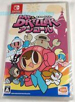 MR. DRILLER ENCORE Nintendo Switch Game DrillLand Drill Land JP Import US Seller