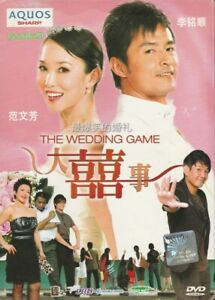 The Wedding Game (2009) Singapore Movie DVD _English Sub_ PAL Region 0_Fann Wong