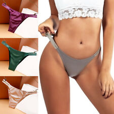 Women's Knickers Sexy Underwear Thong Panties Breathable Seamless Briefs Bikini