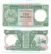 Hong Kong HSBC $10 1991 UNC Banknote