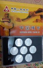 China 1986-1992 year 5 fen BrandNew coins 7PCS