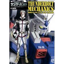 Gundam Thunderbolt Mechanics 3D Works Book